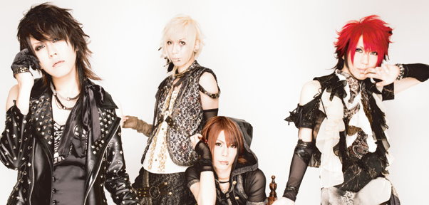 """RUVISH to Release New Single """"ATOMIC MIRROR"""" After Joining BadeggBox"""