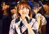 AKB48 General Director Minami Takahashi Announces Graduation From Group