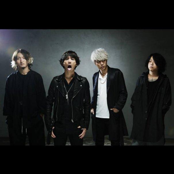 ONE OK ROCK Reveals Cover Artwork for Upcoming Album