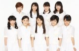 S/mileage Group Name Officially Changed To ANGERME