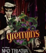 GREMLINS to Release New CD After One Year