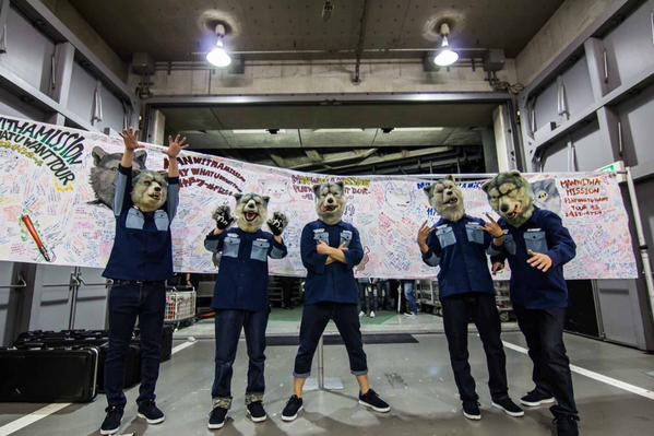 [Jrock] MAN WITH A MISSION to Release 4th Single