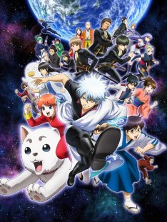 Famous Anime Gintama will have another Series