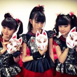 BABYMETAL Teams Up with Members of British Power Metal Band DragonForce for New Song