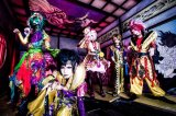 Kiryu to Perform at Nippon Budokan After Releasing New Single in April