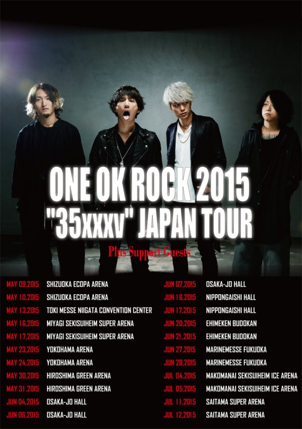 ONE OK ROCK Announces Japan Tour for Album Release