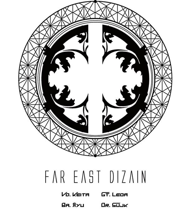 "ex-DELUHI Members Form New Band ""Far East Dizain"""