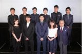 Mukai Osamu Attends Screening Event for Drama SP 'Eien No Zero'