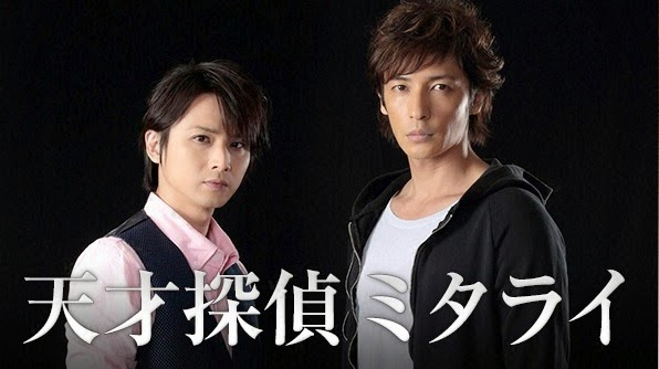 [Jpop] Tamaki Hiroshi to Act alongside KinKi Kids' Koichi Domoto in Upcoming Fuji TV Drama SP