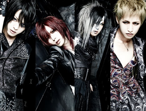 DIAURA to Release