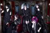 "lin to Release New Single ""Memento-Mori"""