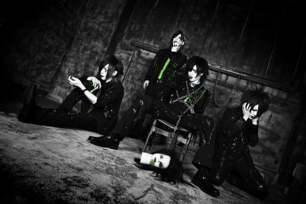 """xaa-xaa Uploads Previews for Mini Album """"kowai kurai"""""""