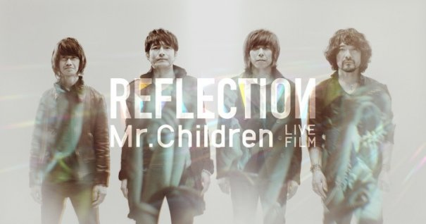 "Mr. Children to Release 18th Studio Album ""REFLECTION"" in June"