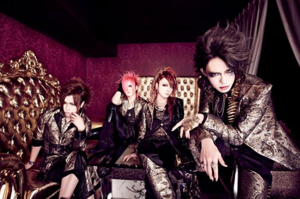 [Jpop] ALSDEAD will Broadcast Free Live and Announces New Single