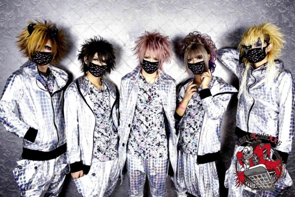 0801ni209XX6 will Disband after Departure of Drummer