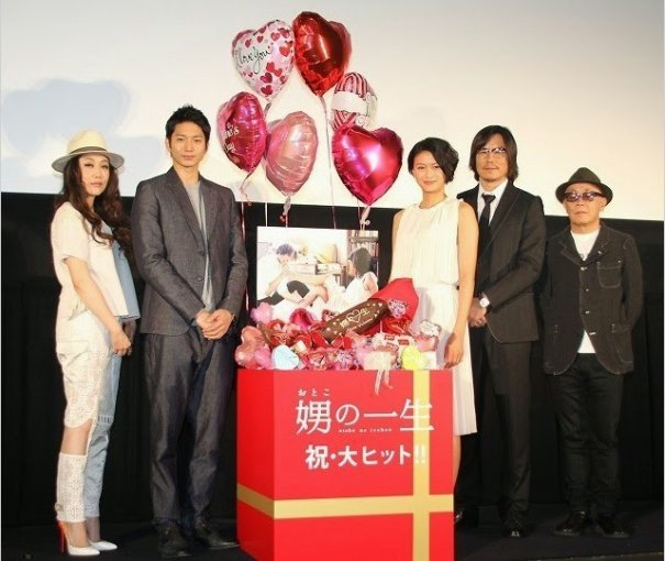 [Jpop] Nana Eikura Attends Screening Event for New Film