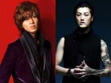 Tomohisa Yamashita And Jin Akanishi Rumored To Be Collaborating On New Music