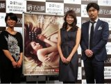"Saki Aibu Attends Press Conference for New Drama ""Garasu No Ashi"""
