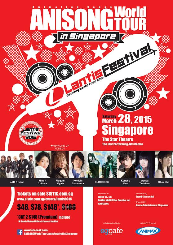 Megumi Ogata Joins ANISONG Lantis Festival Singapore's Star-Studded Line-up