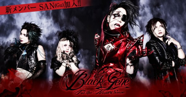 Ex-NEGA's San Joins Black Gene For the Next Scene