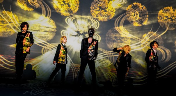 Alice Nine Rises Once Again as A9 with New Song