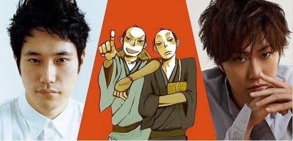 Kenichi Matsuyama Is Back with a New Period Drama