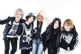 SuG's Vocalist Temporarily Replaced By Shigeru Matsuzaki