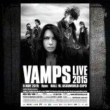VAMPS to Rock Hong Kong this May