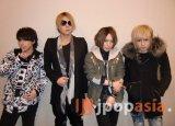 [Exclusive] JPopAsia Interviews DIV