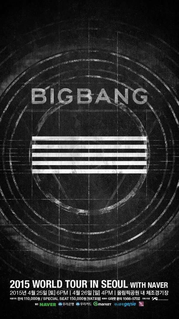 [Kpop] Big Bang Announces 2015 World Tour