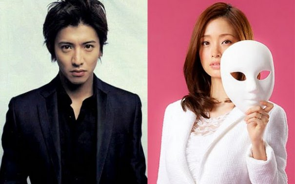 Aya Ueto and Takuya Kimura Attend Press Conference for Upcoming Drama