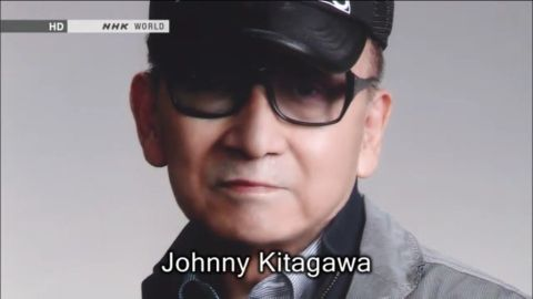 Police Arrest Man Who Made Death Threats Against Johnny's & Associates President Johnny Kitagawa