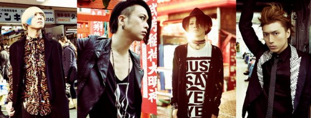 [Jrock] [Exclusive] Live Report of MUCC's Tour Final at EX THEATER ROPPONGI