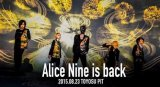 Witness A9's Rebirth as Alice Nine this August