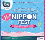 Hi! Nippon Fest to be Held in Jakarta