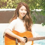 "Rihwa Announces New Single ""TO: Summer"""