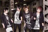 HOSHI NO HOUSE to Release Digital Single