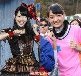 AKB48's Mitsuki Maeda & Mizuki Tsuchiyasu Announce Graduation