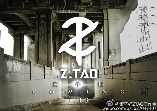 EXO's Tao Teases Chinese Solo Debut