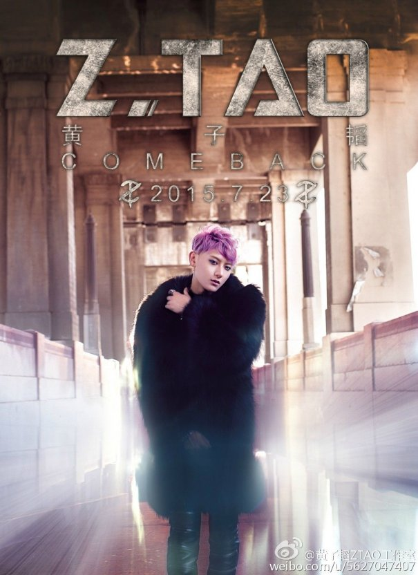 [Kpop] Tao Removes References To Being An EXO Member Ahead Of Solo Debut