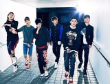 iKON Sets Debut Date For September 15