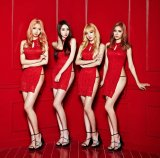 "Stellar Originally Asked to Perform ""Vibrato"" In Thongs"