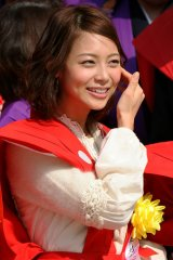 Saki Aibu Rumored to Tie the Knot Soon