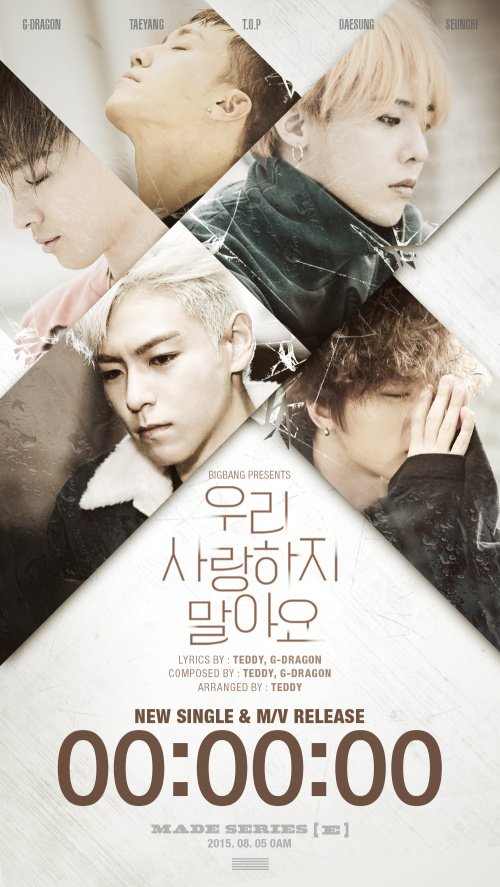 Big Bang Shows Teasers for Upcoming Releases