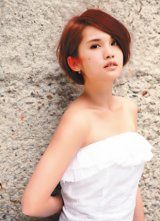 Is Rainie Yang Getting Married?