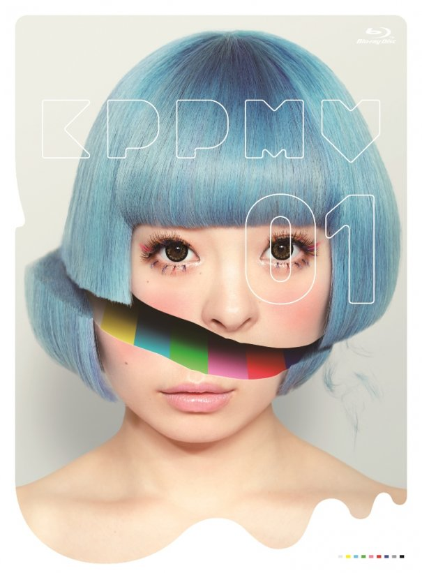 [Jpop] Kyary Pamyu Pamyu Announces First Music Video Collection