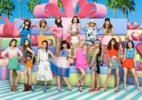 "E-Girls Announces New Single ""Dance Dance Dance"""