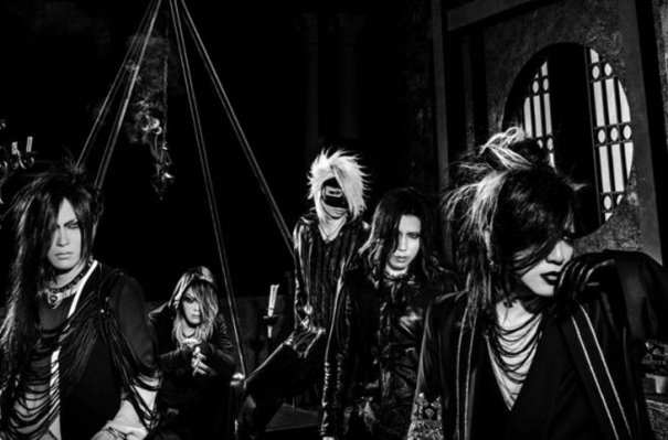 Europe To Get Digital Release Of the GazettE's New Album
