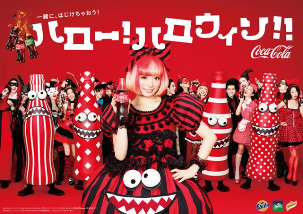 [Jpop] Kyary Pamyu Pamyu To Be Face Of Coca-Cola During Halloween Season