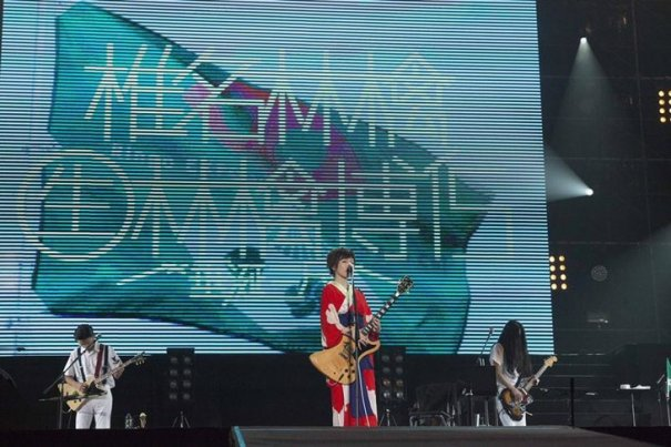 [Jpop] Sheena Ringo Reveals Special Site in Commemoration of First Ever Taiwan Live